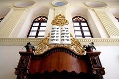 犹太教堂的Ohel Yitzchak阿荣摩西五经在耶路撒冷 免版税库存照片