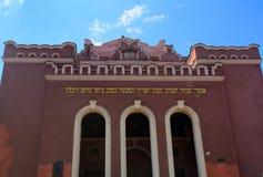 犹太教堂,科希策,斯洛伐克 免版税库存照片