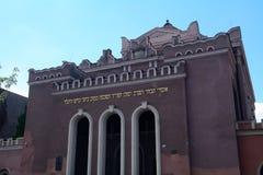 犹太教堂,科希策,斯洛伐克 免版税图库摄影