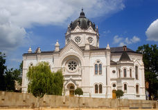 犹太教堂, Szolnok,匈牙利 免版税图库摄影