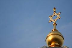 犹太教堂 库存图片