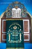 犹太教堂 图库摄影