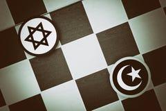 犹太教对回教 库存图片