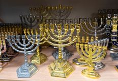 犹太教灯台,七灯大烛台 免版税库存照片