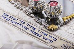 犹太教的宗教标志 库存照片
