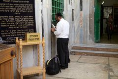 犹太教 免版税库存图片