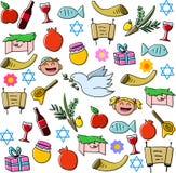 犹太新年假日标志组装 免版税图库摄影