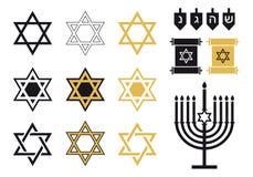 犹太星,宗教象集合,  免版税库存照片