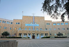 犹太机构总部 免版税库存照片