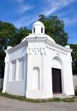 犹太犹太教堂,村庄Ladna,捷克 库存图片