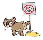 狗不尾随撒尿的符号 库存照片