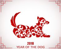 狗是农历新年的标志2018年 为假日贺卡,日历,横幅,海报设计 免版税库存照片