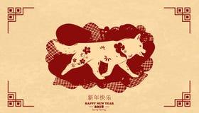 狗的愉快的农历新年2018年 月球农历新年,中国黄道带 贺卡的,日历设计 免版税库存图片