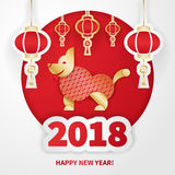2018年狗 免版税图库摄影