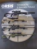 狙击步枪 库存图片