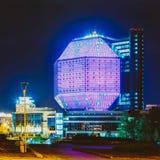 独特的大厦-白俄罗斯,米斯克的标志的国立图书馆 免版税库存照片