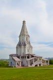 独特的帐篷教会在Kolomenskoe公园 免版税库存图片