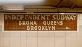 独立地铁-纽约地铁系统 库存照片