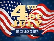 独立日,第4 7月波浪旗子设计 向量例证