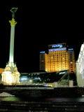 独立正方形在Kyiv,乌克兰 免版税图库摄影