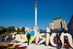 独立纪念碑在街市的基辅 图库摄影