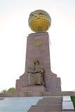 独立纪念碑 库存图片