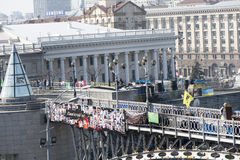独立Majdan的看法 库存照片