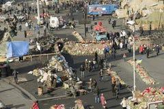 独立Majdan的看法 图库摄影