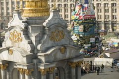 独立Majdan的看法 免版税库存照片