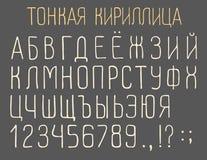 狭窄的斯拉夫语字母的向量字体 免版税库存照片