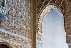 狮子的法院细节在阿尔罕布拉宫 免版税库存图片