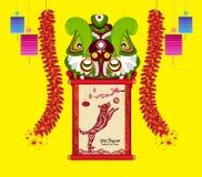 狮子跳舞头和春节与爆竹象形文字:狗 皇族释放例证
