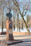猛击给苏联航空器设计师亚历山大・舍基维奇・雅科夫列夫,莫斯科,俄罗斯 免版税库存照片