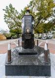 猪入侵纪念碑,一点哈瓦那海湾  库存照片
