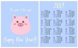 猪日历在2019年 年的标志在中国日历的 也corel凹道例证向量 库存例证