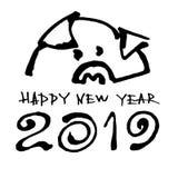 猪的年 传染媒介例证, 2019只手书面字法 新年快乐卡片设计元素 库存图片