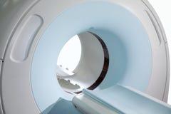 猫完全环境医院扫描系统 免版税库存照片