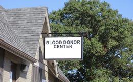 献血者中心 免版税库存照片