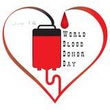 献血者天 向量例证