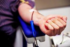 献血者手 免版税图库摄影