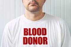 献血者 库存照片