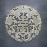 玉雕刻了汉字'fu shou', 免版税库存图片