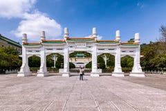 王宫国家博物馆在台北,台湾 免版税库存图片