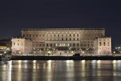 王宫在斯德哥尔摩在晚上 免版税图库摄影