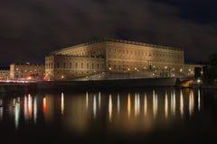 王宫的大厦 斯德哥尔摩 瑞典 31 07 2016年 图库摄影