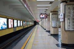王府井地铁站,北京,中国 免版税库存图片