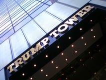 王牌塔-纽约 库存图片
