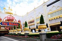 王牌Taj Majal在大西洋城, NJ 免版税库存图片