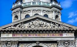 玛丽耶稣雕象圣徒斯蒂芬斯大教堂布达佩斯匈牙利 免版税库存照片