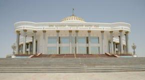 玛丽,土库曼斯坦 免版税库存照片